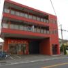 【成約御礼】海老名駅徒歩圏の大通り沿い貸店舗事務所|海老名マンション店舗