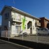 満室御礼|エクセレントハイム愛甲石田駅徒歩5分のバストイレ別賃貸アパートです。「